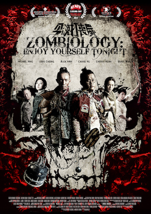 Zombiology - Enjoy Yourself Tonight.jpg
