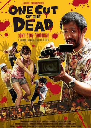 One Cut of the Dead.jpg