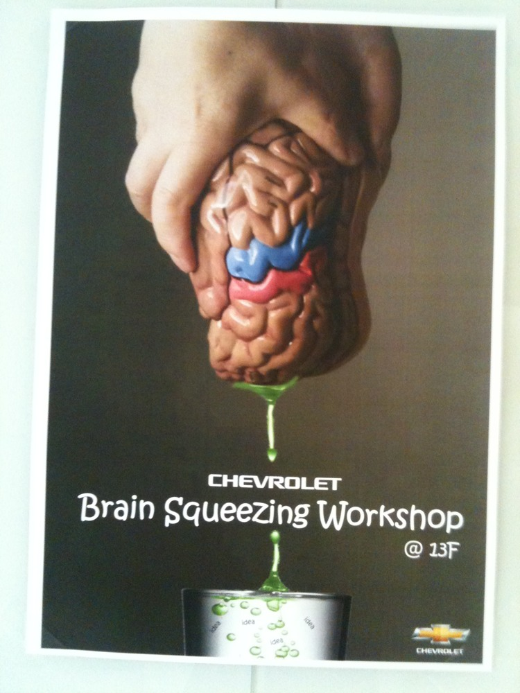 "I just love the whole idea of ""brain squeezing"" ^^"