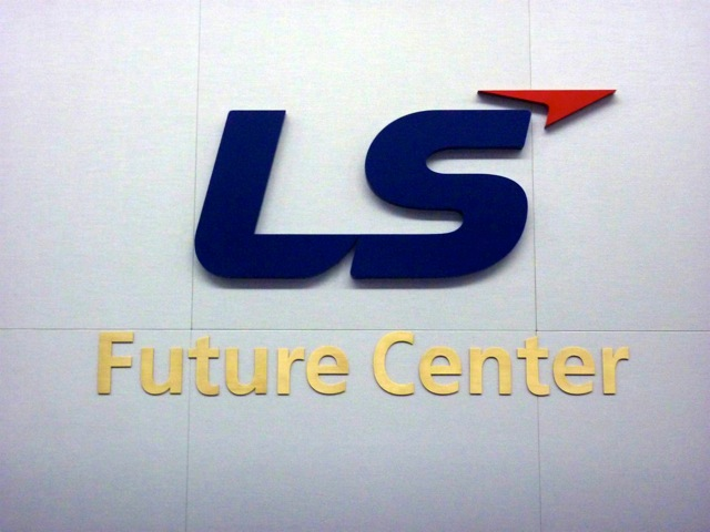 "One of my clients' training centre is called ""LS Future Center"" I just think it's a brilliant name for a training centre"