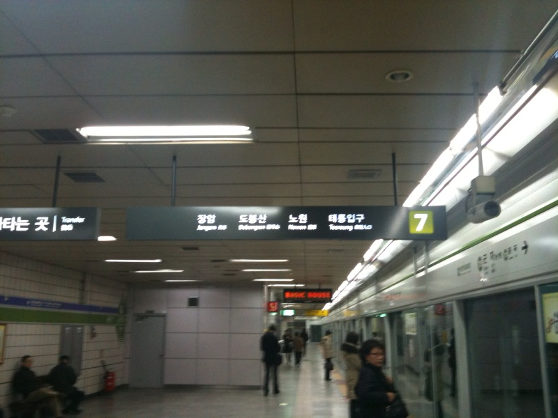 I really like the way many public Korean signs are designed with both Hangul and English.   Matching fonts between different writing systems can be a nightmare. Seoul subway line 7 have managed to do this very well with their new signage.   Sent from my iPhone