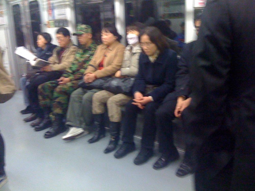 """""""New flu"""" fear in Korea?"""