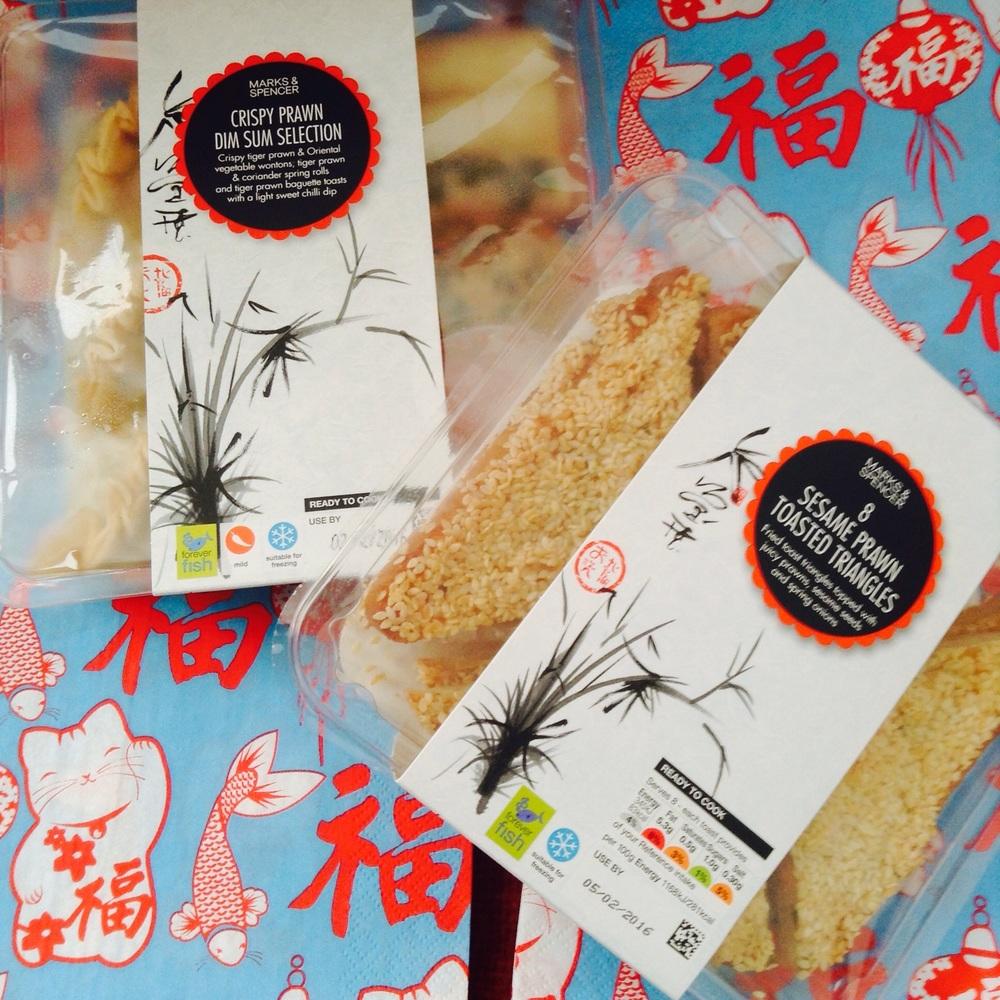 Dim Sum £3.30 : Toast £3.75