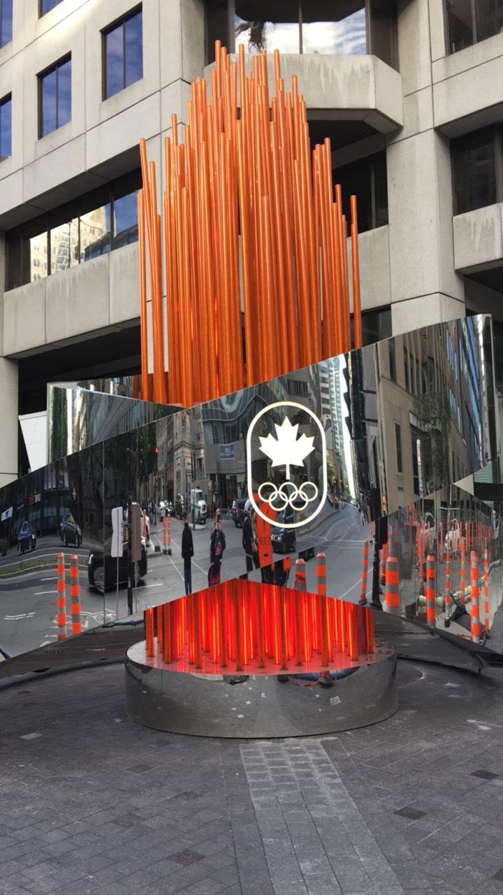 Montreal Olympic Memorial