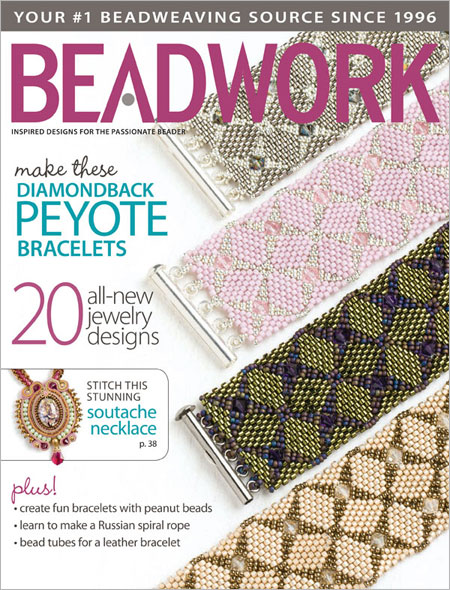 Beadwork Magazine Cover June-July 2013.jpg