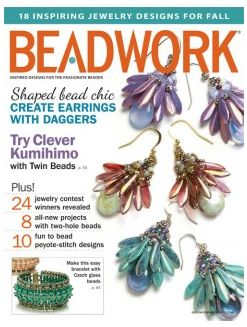 Beadwork Magazine October-November 2014.jpg