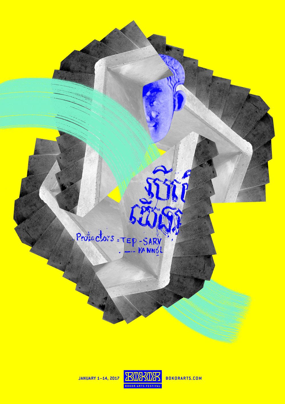 bokor_posters6.jpg