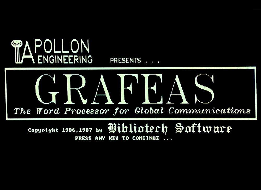 GRAFEAS 1986 - Yorgos Spiliotis., Bushell M., Clayton Greer