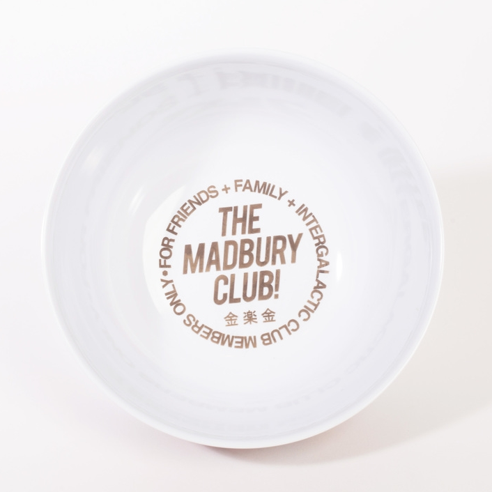 MADBURY CLUB GIFT SET