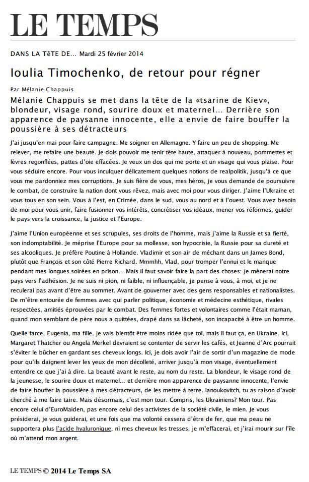 Un exemple d'une chronique de Mélanie Chappuis.
