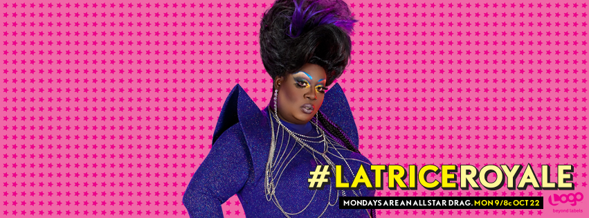 allstars-FB-covers-latriceroyale.jpeg