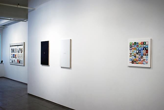 Installation View, Running to Stand Still 2013