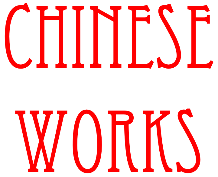 chinese_works.png