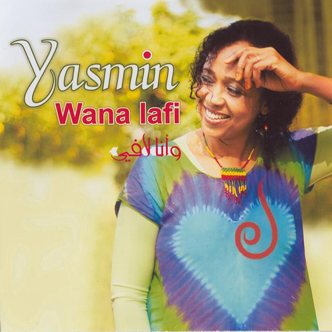 yasmin-wana-lafi-front-cover.jpg