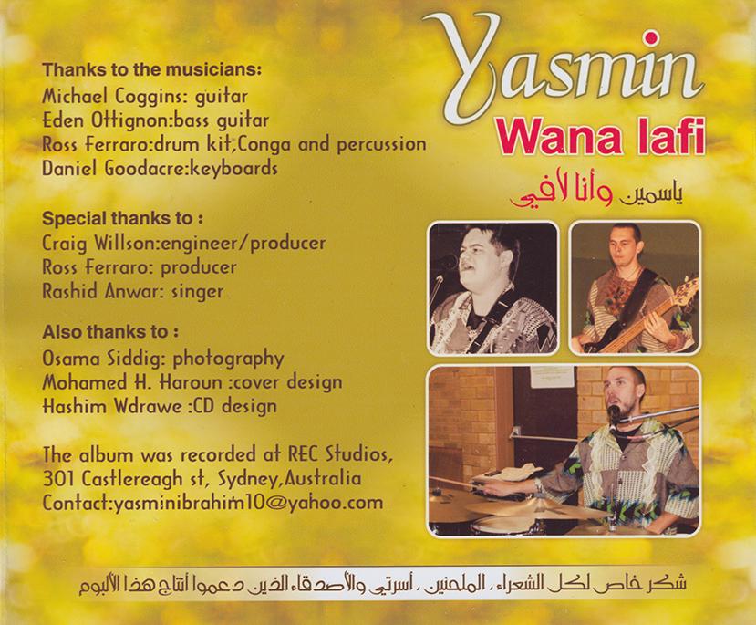 yasmin-wana-lafi-back-cover.jpg