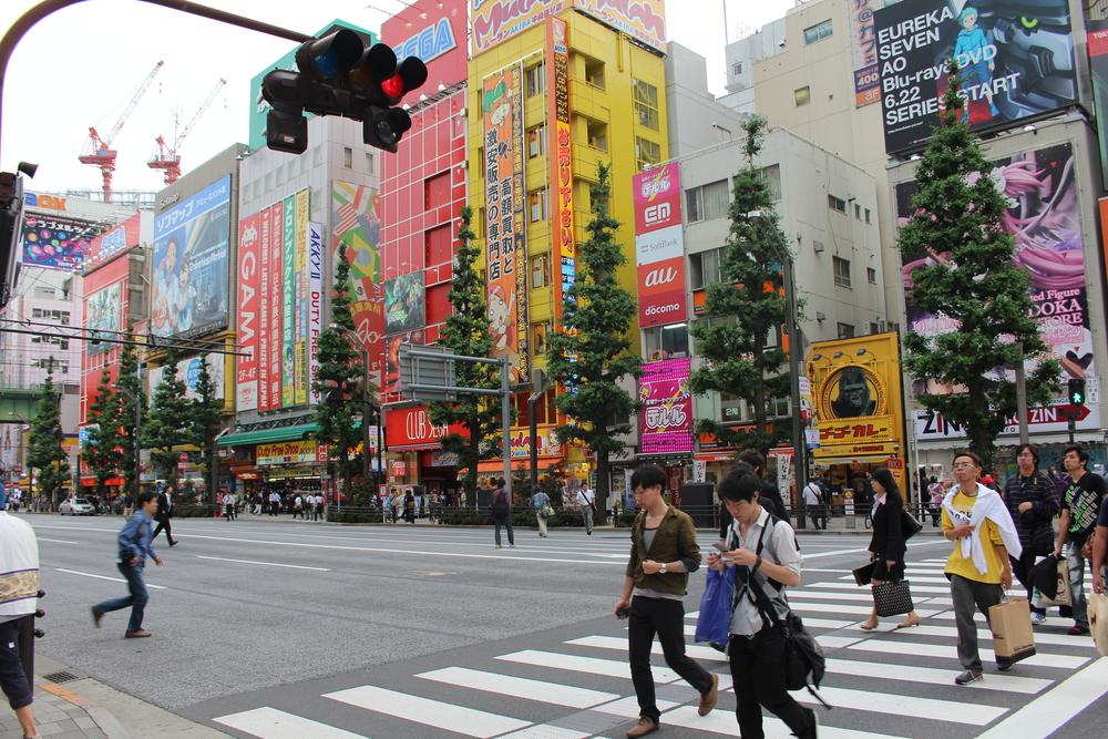 Street Shot of Akihabara