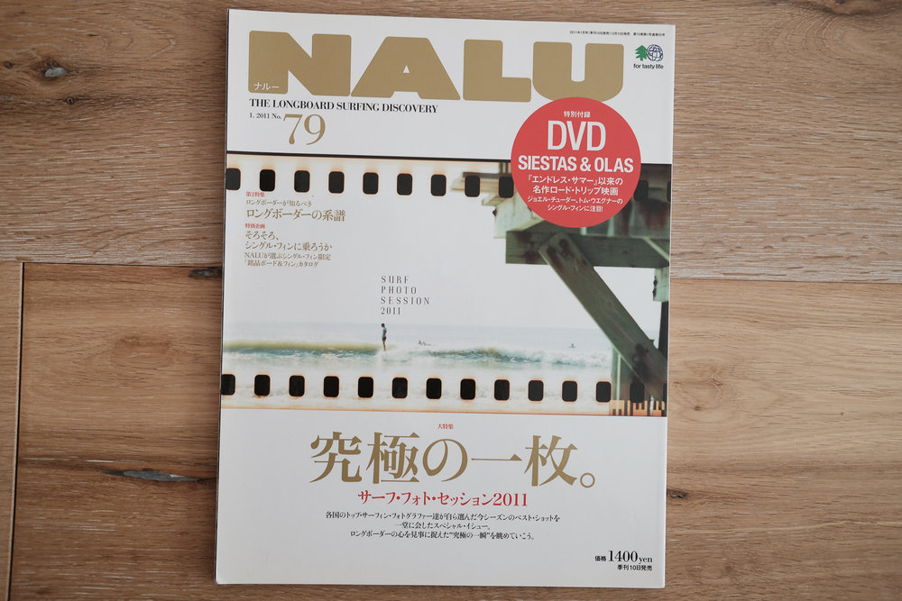 Nalu (cover)
