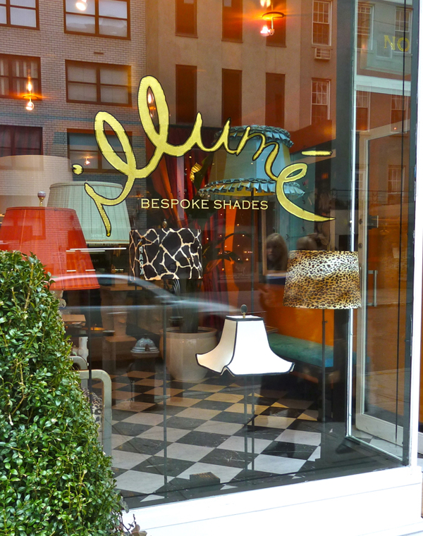 Illume Store Front 2