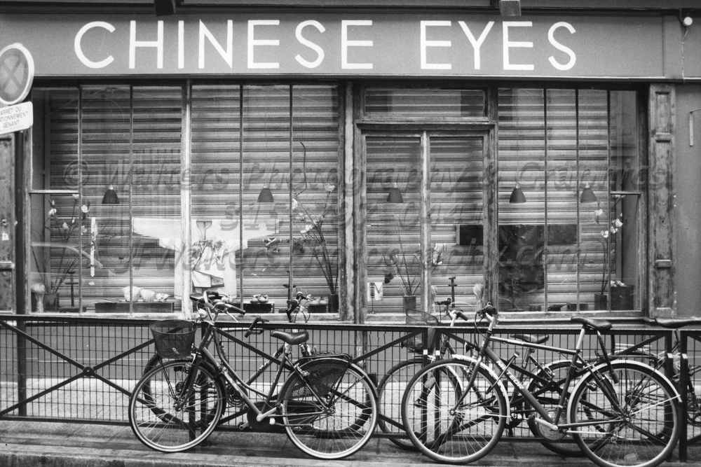 Chinese_Eyes_1128_13.jpg