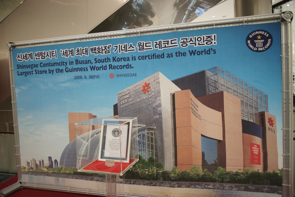 The largest store in the whole world (Busan, South Korea)