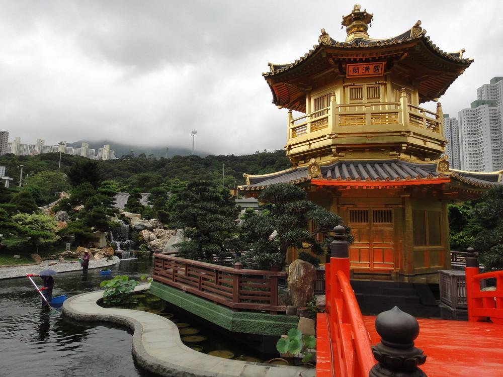 Nan Lian Garden (Hong Kong)