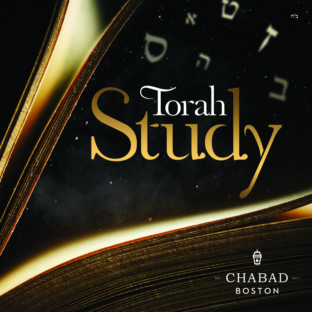 A Project of Chabad Boston