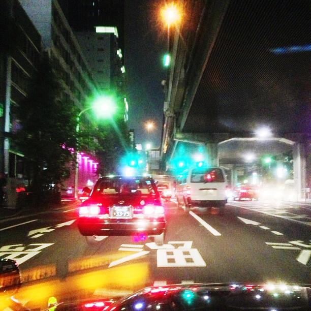 ✌Peace Tokyo BBS
