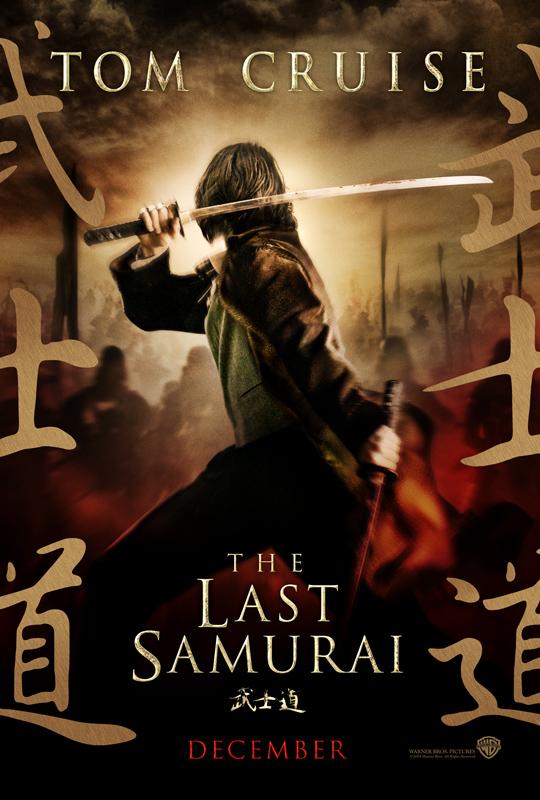 Last Samurai Teaser