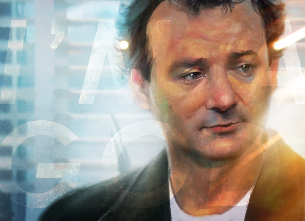 """I am a God."" Bill Murray"