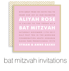 shop bat mitzvah invitations