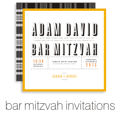 shop bar mitzvah invitations