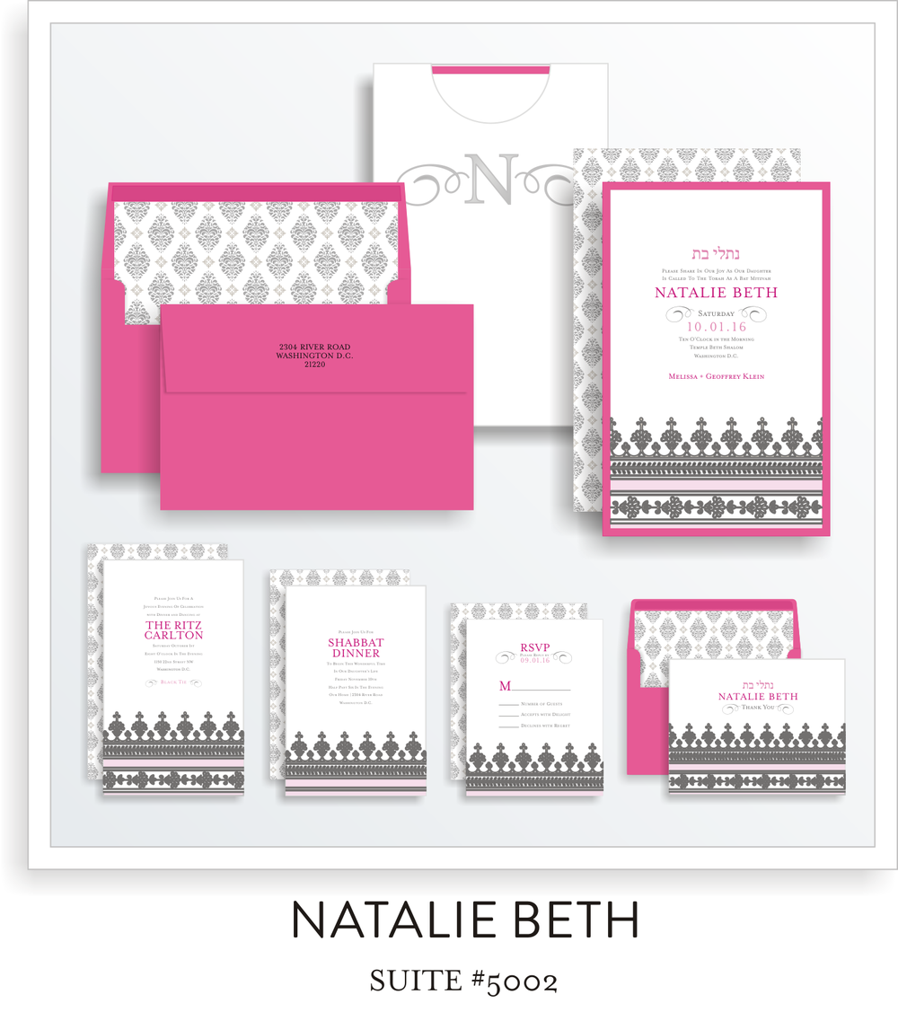 bat mitzvah invitations 5002