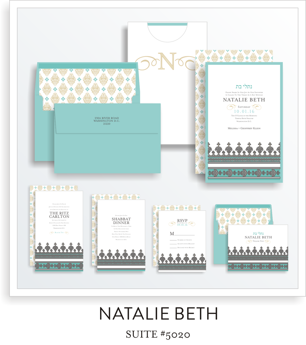 Copy of Copy of Copy of bat mitzvah invitations 5020