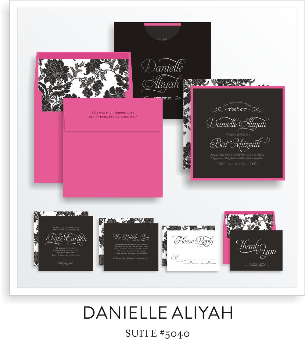 Copy of Copy of bat mitzvah invitations 5040