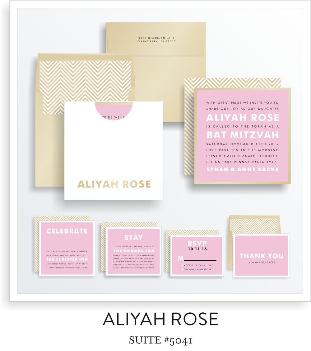 bat mitzvah invitations 5041