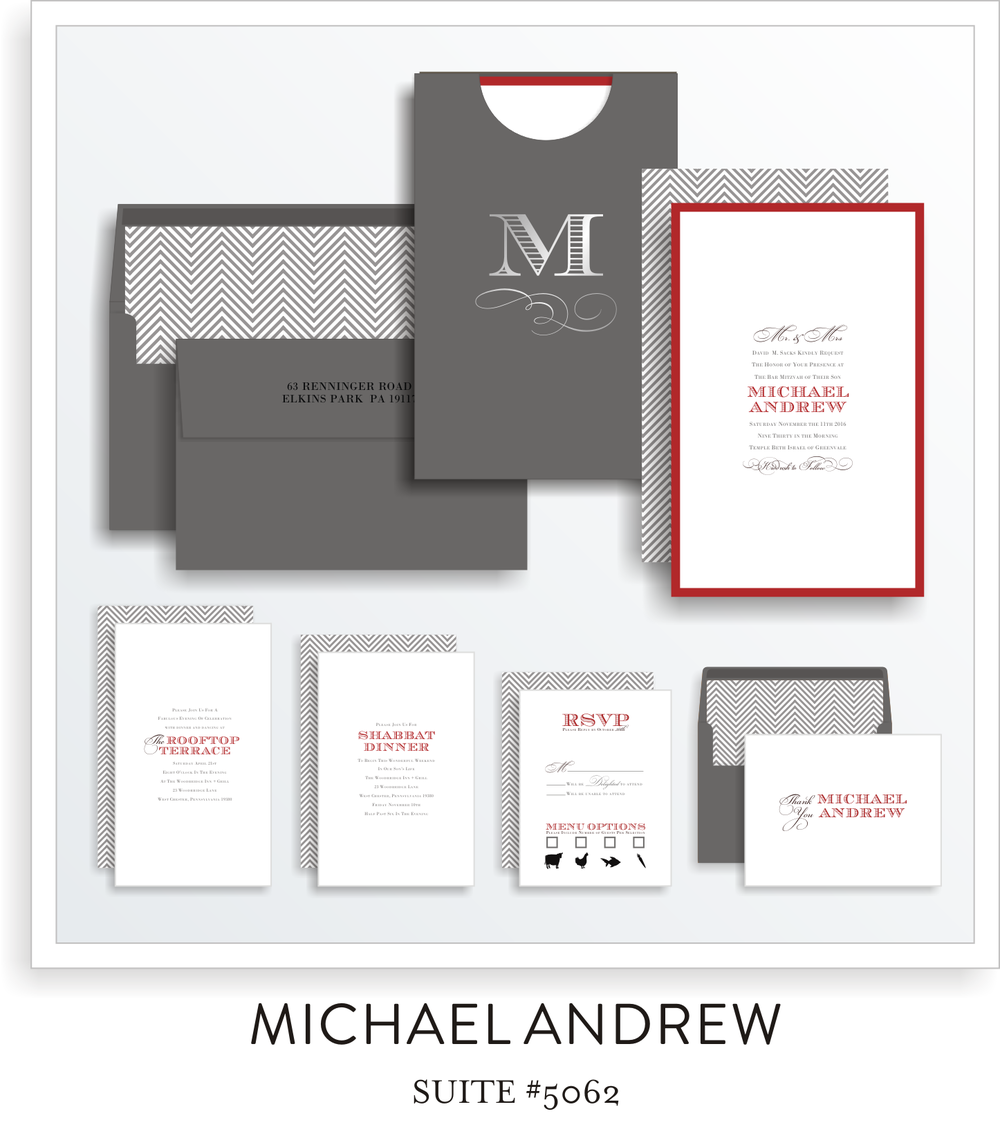 bar mitzvah invitation suite 5062