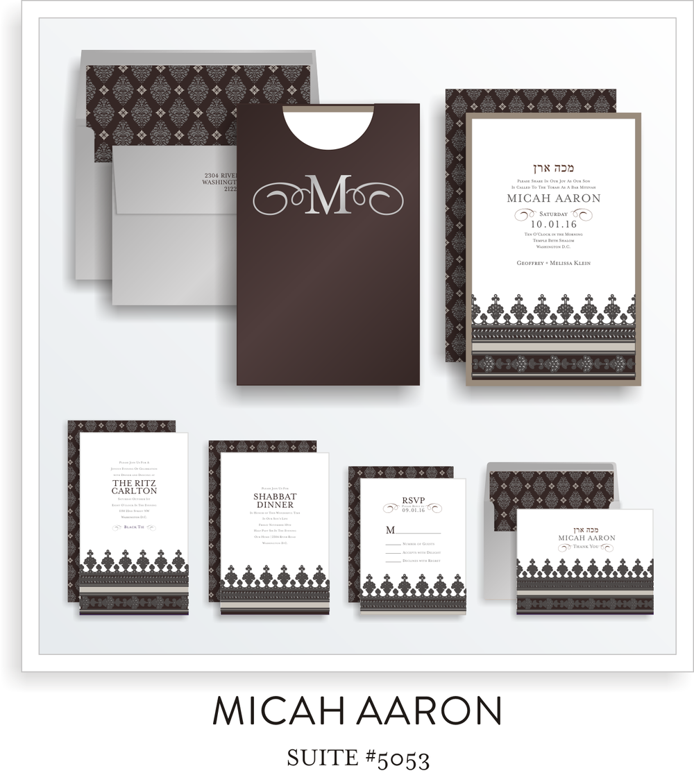bar mitzvah invitation suite 5053