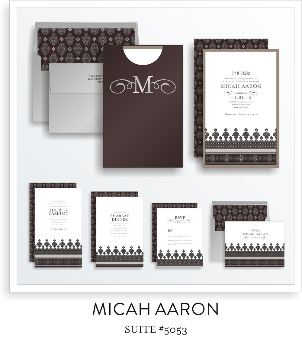 bar mitzvah invitation suite 5053