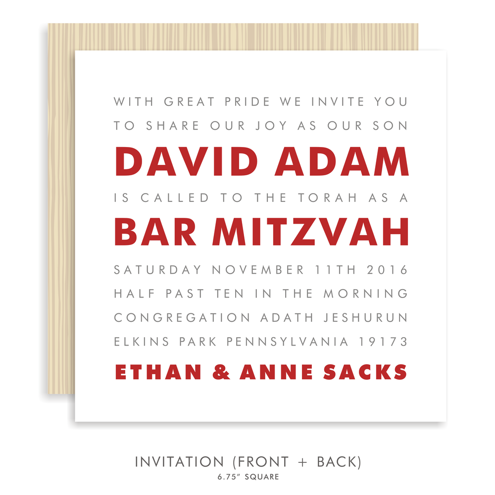 David adam suite 5203 red bar mitzvah invitations bar mitzvah 5203 02g solutioingenieria Gallery