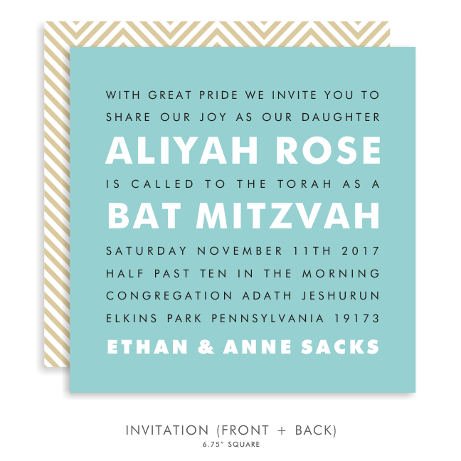 Aliyah rose suite 5005 blue bat mitzvah invitations bar mitzvah click here to order your free sample kit stopboris Choice Image