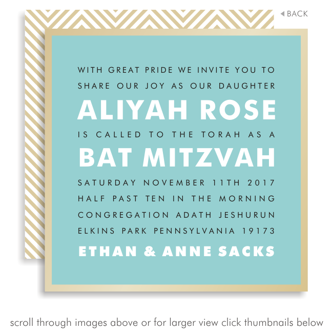 aliyah rose suite 5005 blue bat mitzvah invitations bar mitzvah