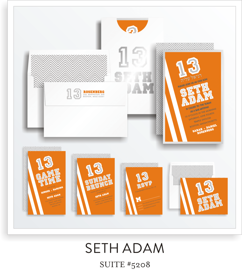 bar mitzvah invitation suite 5208