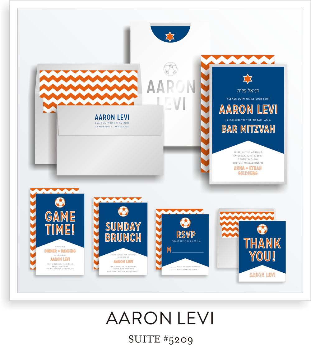 bar mitzvah invitation suite 5209