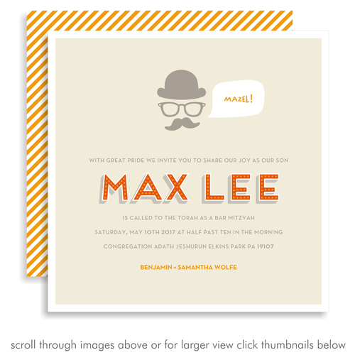 Max lee suite 5212 orange bar mitzvah invitations bar mitzvah 5212 01g solutioingenieria Gallery