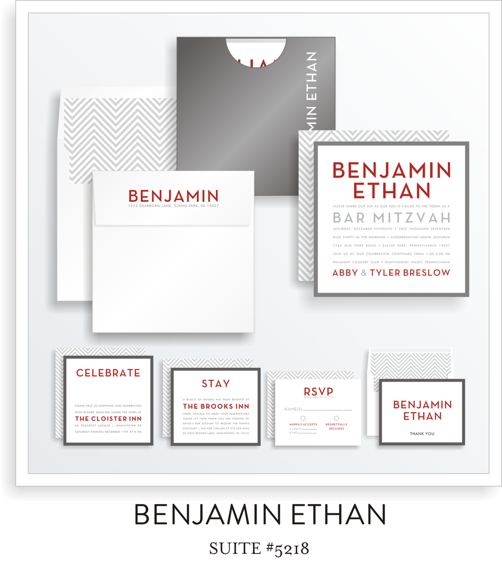 bar mitzvah invitations 5218