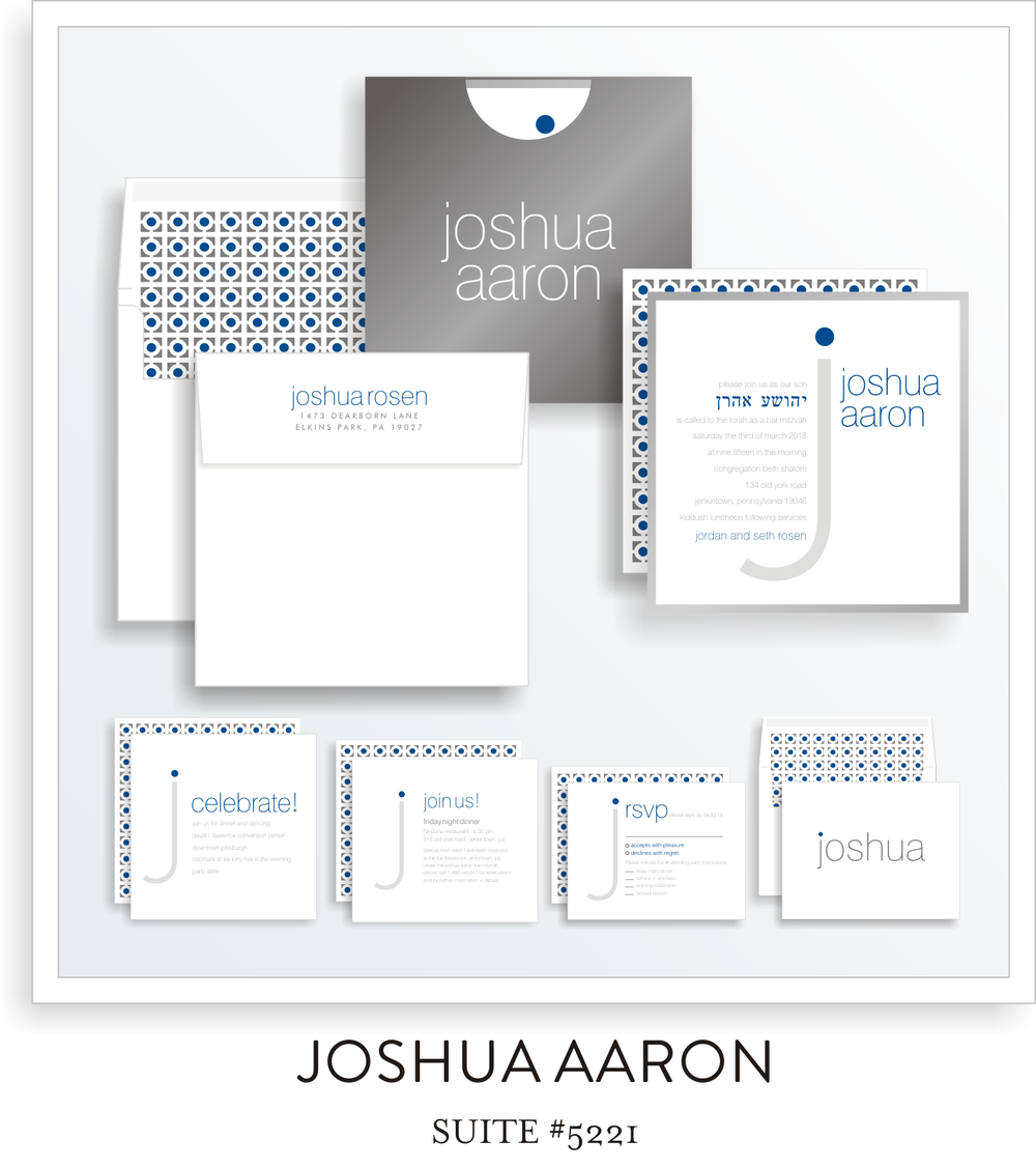 Copy of Copy of bar mitzvah invitations 5221