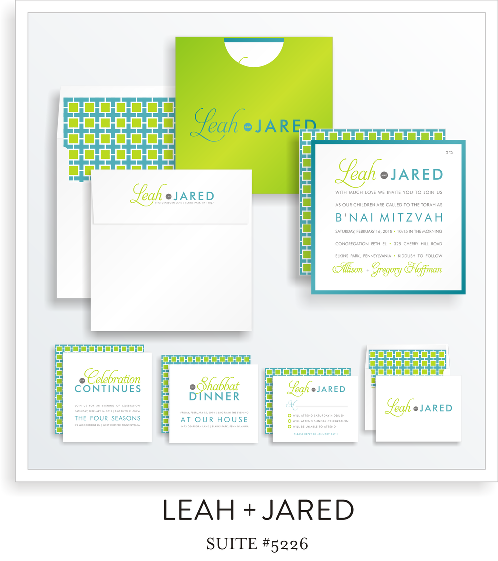 Copy of Copy of bat mitzvah invitations 5226
