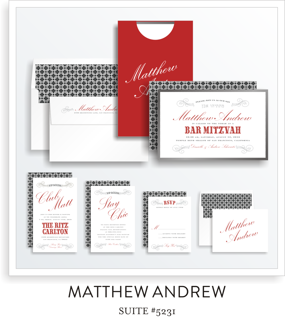 bar mitzvah invitations 5231