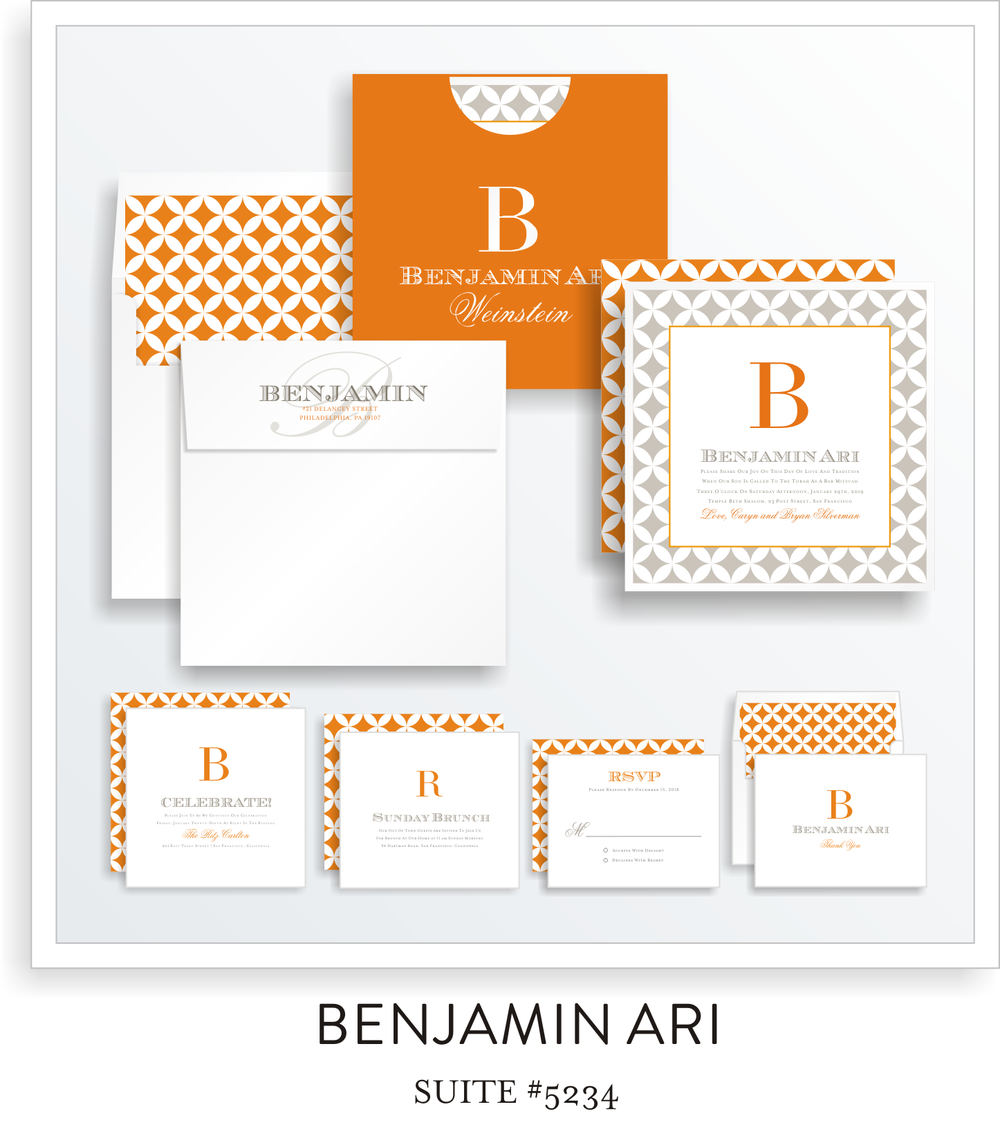 Copy of Copy of bar mitzvah invitations 5234