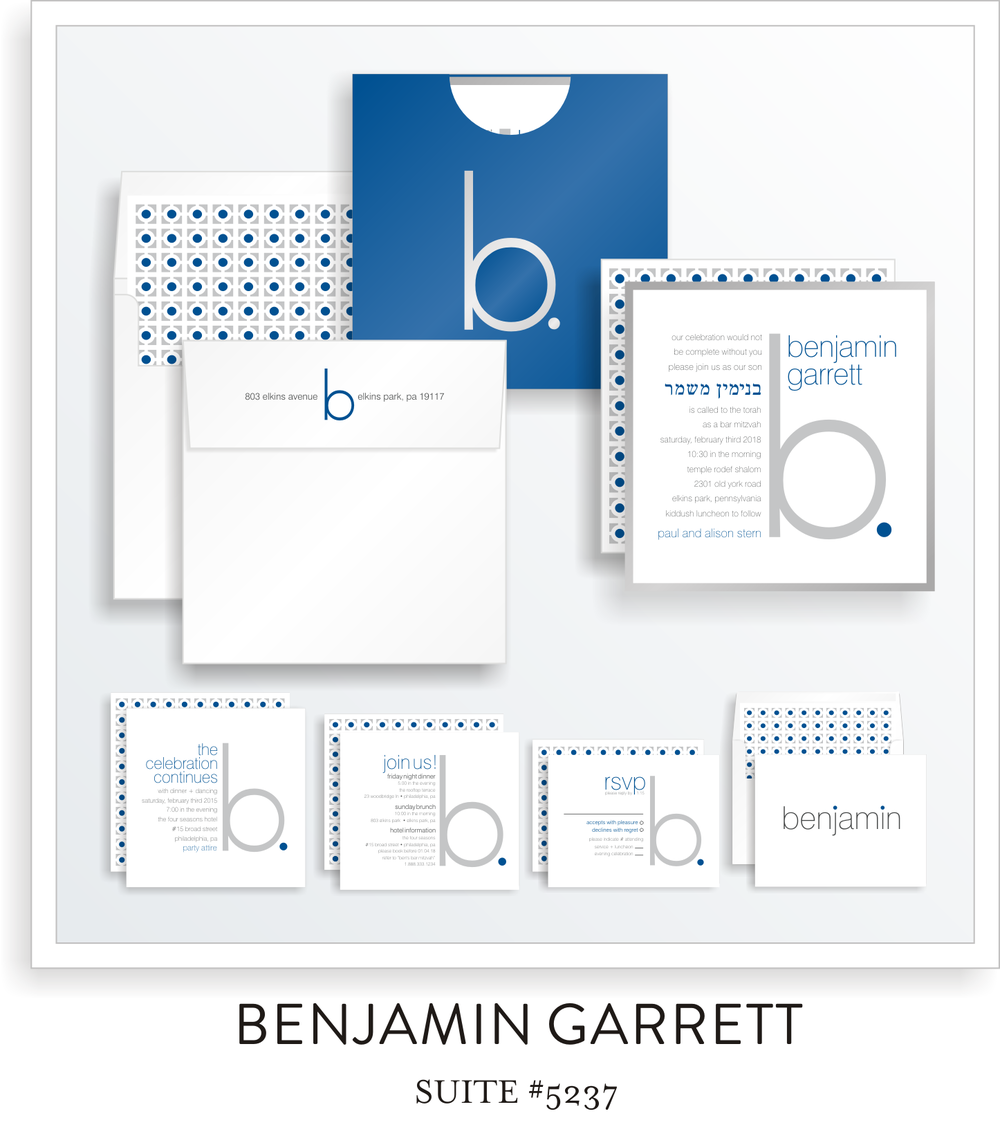 Bar Mitzvah Invitation Suite 5237 - Benjamin Garrett